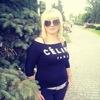 Екатерина, 31, г.Краснодон