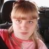 Юлия, 21, г.Шемонаиха