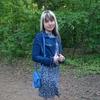 Танюша, 24, г.Киев