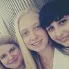 Маргарита, 16, г.Соликамск