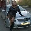 Ольга, 53, г.Пермь