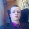 Eugen Leis, 21, г.Леверкузен