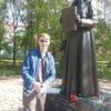 Слава, 25, г.Архангельск