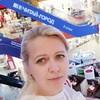 Елена, 41, г.Ноябрьск