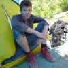 Руслан, 21, г.Днепропетровск