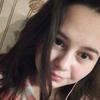 Эмине, 19, г.Симферополь