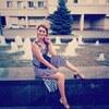 Марина, 23, г.Днепр