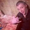 Михаил, 23, г.Кировск