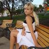 Алина, 22, г.Симеиз