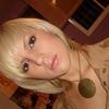 ~^*ExTaZa*^~, 28, г.Тверия