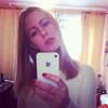 Елена, 28, г.Павловск