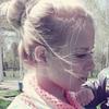 Ольга, 20, г.Смолевичи