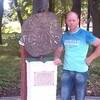 сергей, 48, г.Солнечнодольск