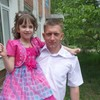 ГЕНА ШЕИН, 37, г.Лесной