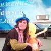 Наталья, 34, г.Райчихинск