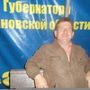 Виталий, 61, г.Иваново