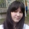 Алина, 26, г.Вознесенск