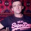 Владимир Адаменко, 44, г.Кривой Рог