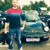 Андрей, 22, г.Виллемстад