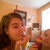 Мария, 24, г.Заречный