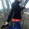 Натаха, 23, г.Белая Холуница