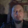 ярослав, 43, г.Луганск