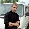 Міша, 22, г.Нововолынск