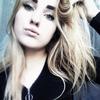 Кристина, 17, г.Курганинск