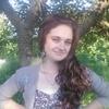 Ірина, 26, г.Чуднов