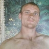 Вадим, 27, г.Энергодар