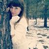 Anna, 22, г.Акбулак