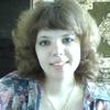 Diana, 25, г.Балей