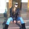 Марина, 29, г.Ярославль