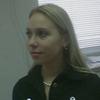 Екатерина, 36, г.Зеленое