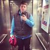 Александр, 18, г.Москва