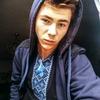 Дима, 17, г.Лубны