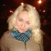 Екатерина, 25, г.Москва