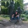 Анатолій, 37, г.Дрогобыч
