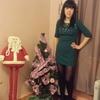 Татьяна, 34, г.Остров