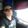Руслан, 24, г.Барышевка
