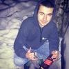 Андрей, 22, г.Новомосковск