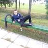 Николай, 28, г.Несвиж