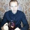 Bogdan, 28, г.Мадрид