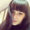 angelina, 23, г.Москва