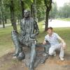 Олег, 31, г.Семилуки