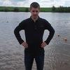 Геннадий, 26, г.Ижевск