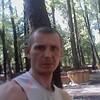 Саша, 37, г.Ростов-на-Дону