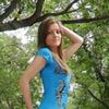 Елена, 31, г.Киевская