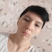 Регина 25 Челябинск