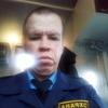 Сергей, 30, г.Ишим